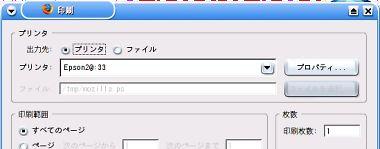 t_print